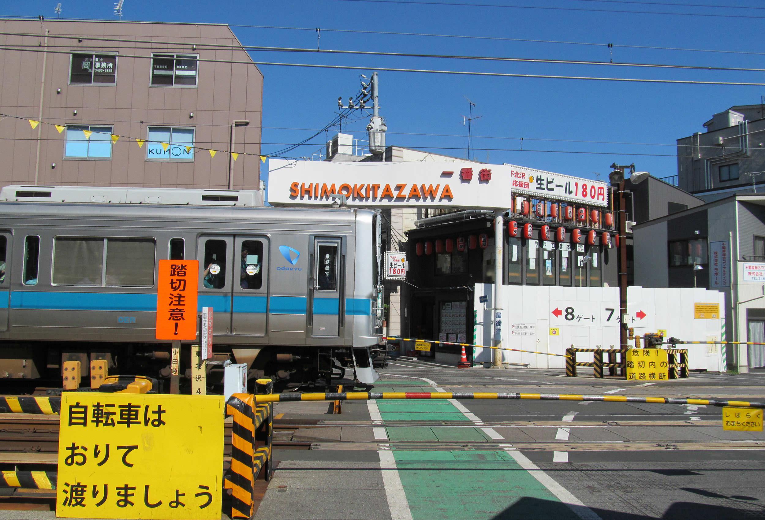 レンタル撮影スタジオのエリア: 下北沢・明大前・成城学園前