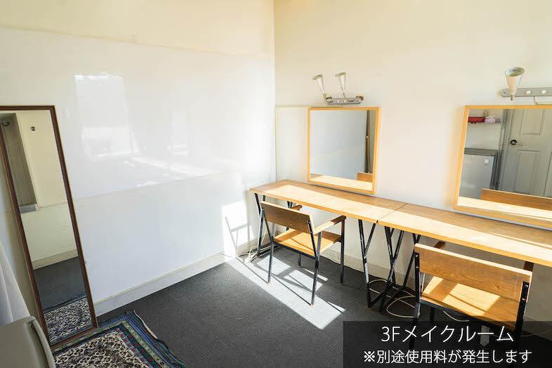 GOBLIN.学芸大学SKY LOUNGE店