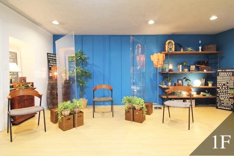 【10,000円以下】三茶・自由が丘エリアの撮影スタジオ−6選−