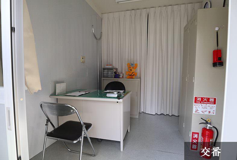 和光スタジオ