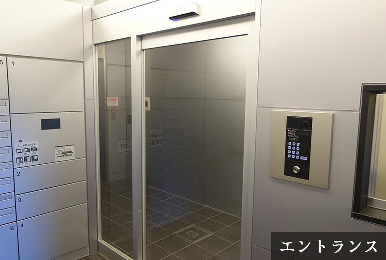 五反田スクウェアマンションスタジオ2F