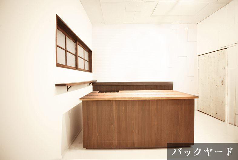 mitsume
