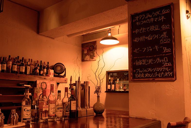 bar OKOZE.