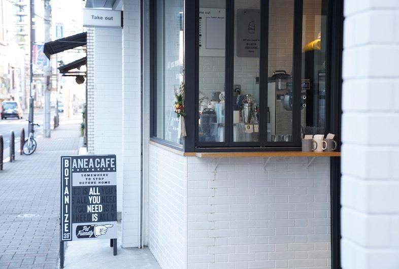 anea cafe 白金店