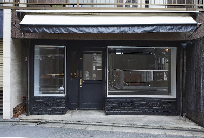 Studio HOTDOG 下北沢