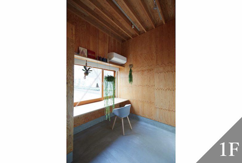 milk carton house