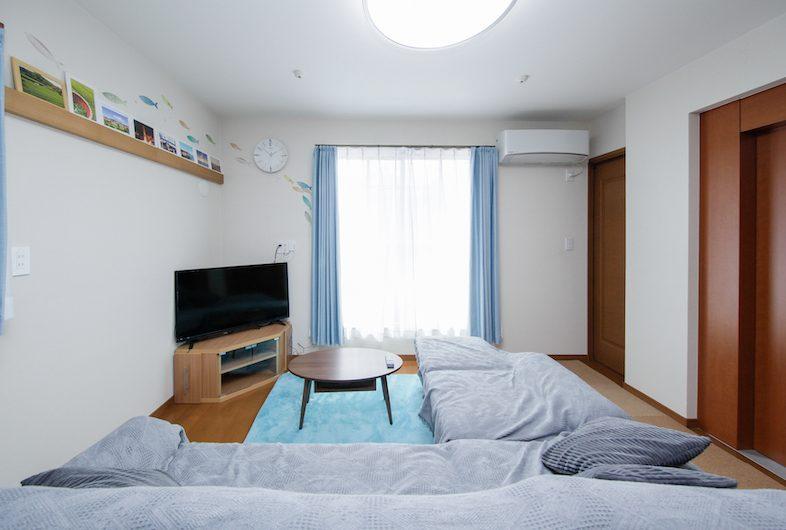 Casa Hiro