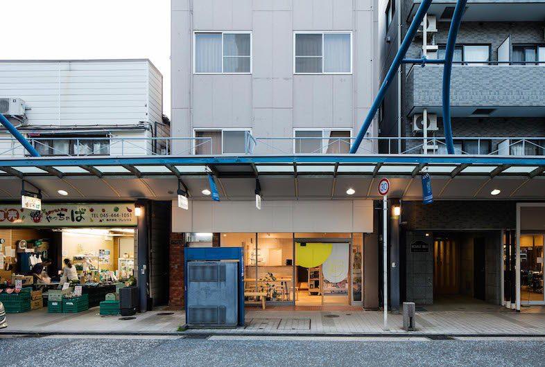 GOBLIN.横浜KITCHEN&CAFE店
