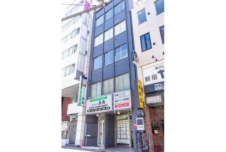 髙商ビル / 髙商スタジオ