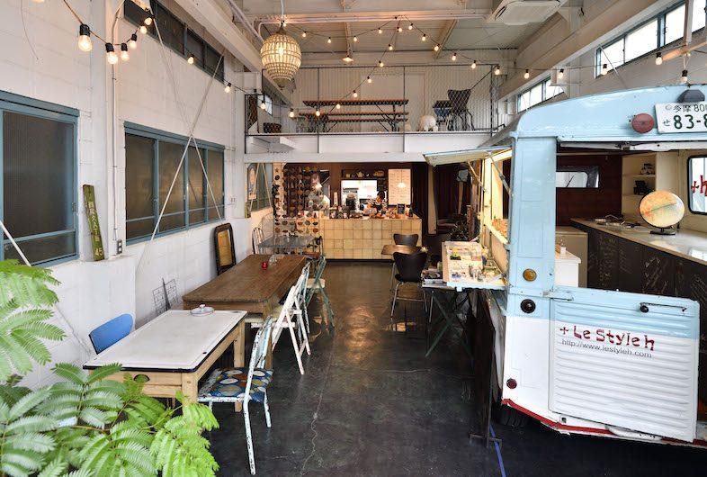 +h café / アッシュカフェ