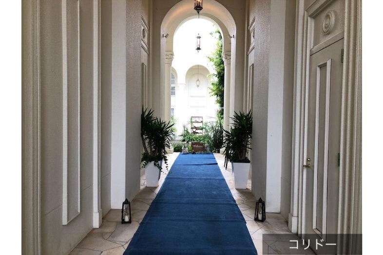 アーヴェリール迎賓館大宮