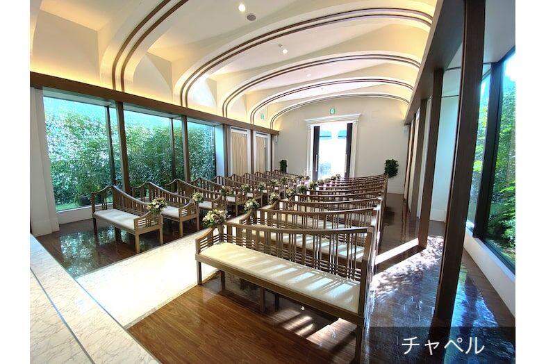 アクアテラス迎賓館 新横浜