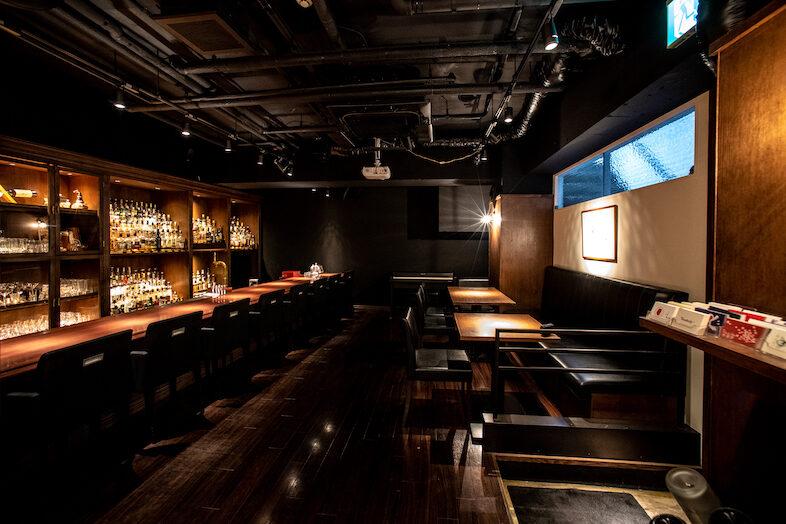 Bar VEILLE