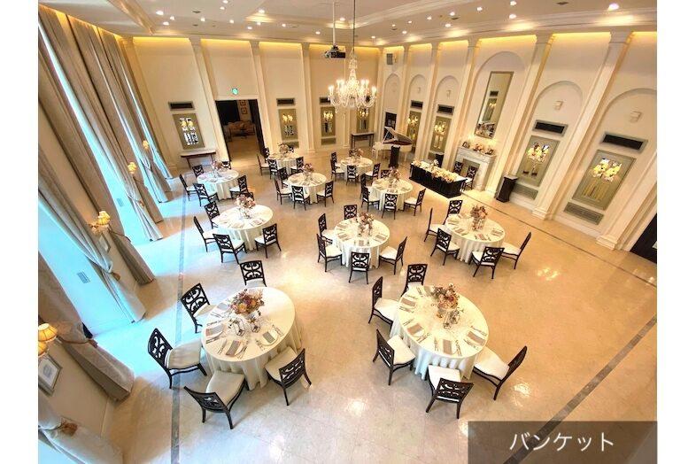山手迎賓館 横浜