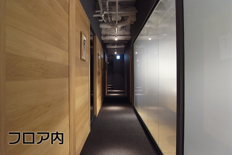 EXスタジオ麹町 -Studio C-