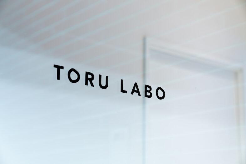 TORULABO Yokohama Bay Studio